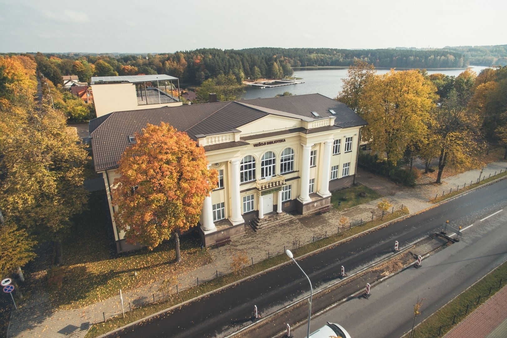 Zarasų krašto muziejaus / Zarasų viešosios bibliotekos pastatas