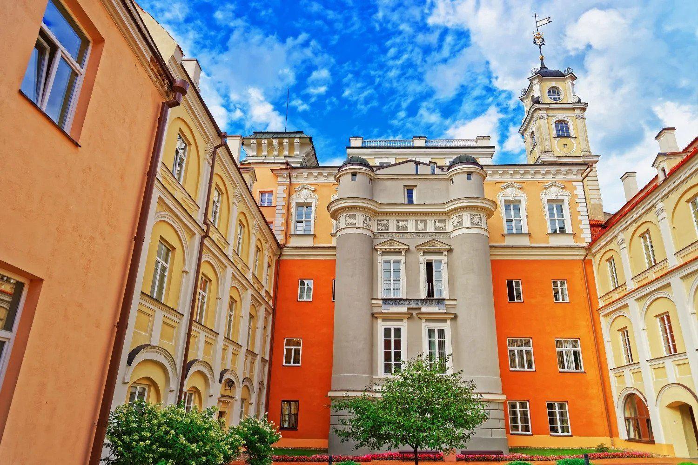 Vilniaus universiteto rūmų ansamblis