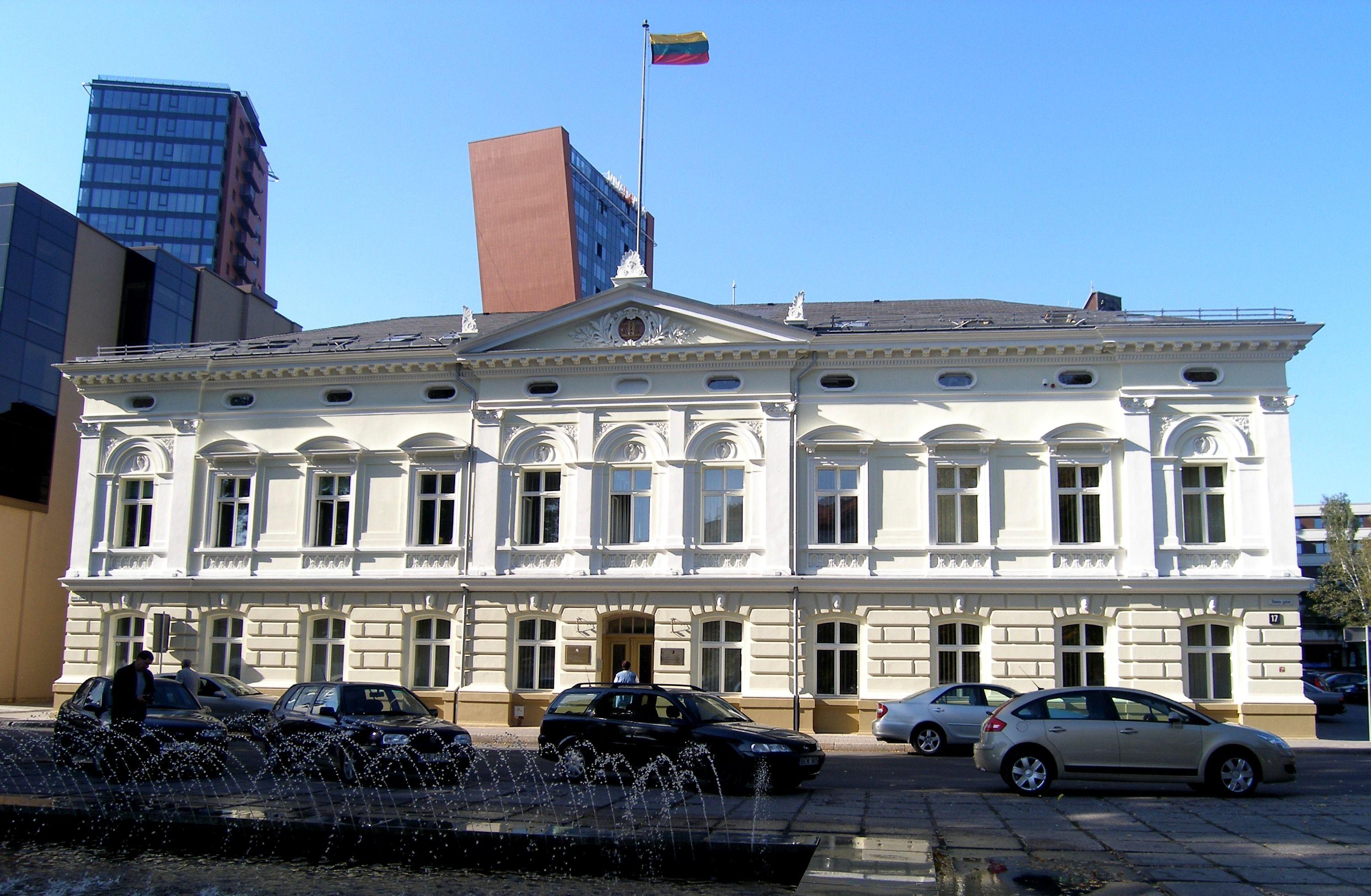 Klaipėdos miesto rotušė